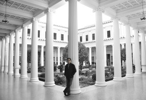 Getty Villa Portrait