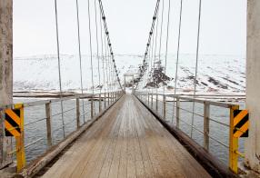 Bridge, Iceland